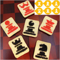 Chess Cookie Stencils 6pcs