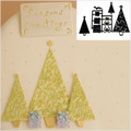 Patchwork Cutters Christmas Trees Parcels
