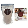 Sprinks Chocolate Mud Cake Mix 500g